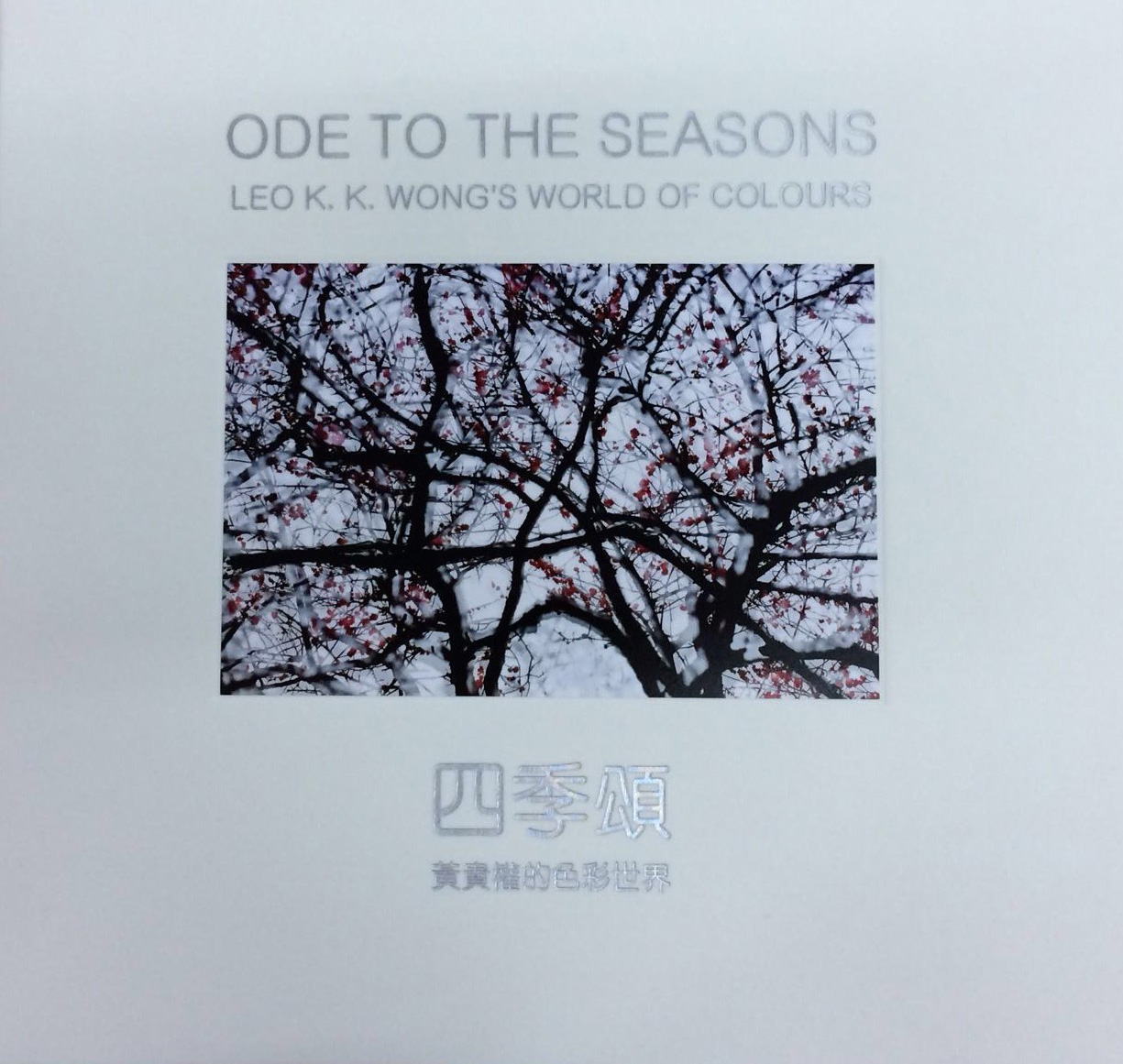 Ode to the Seasons-Leo K.K. Wong's World of Colours